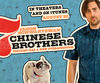 7 CHINESE BROTHERS / Trailer