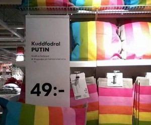 FAKE: The Rainbow pillow from IKEA does not mean P